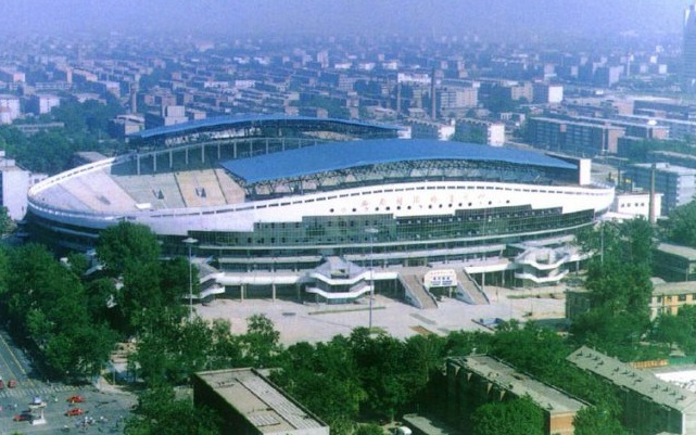 Yutong International Sports Center