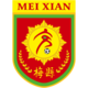 Meizhou Meixian Techand Football Club